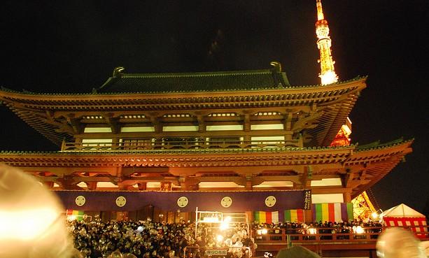 Tokyo NYE 2014