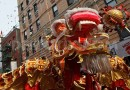 Enjoy the Chinese New Year 2014 in New York with your family