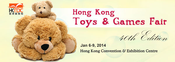 Hong Kong Toys and Games Fair 2014