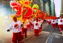 Celebrate Chinese New Year 2014 in San Francisco CA
