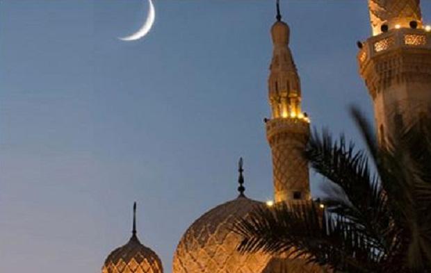 Eid Al Fitr Celebrations