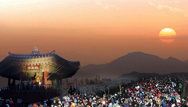 Korean New Year 2020.Celebrate New Years Eve 2020 In South Korea